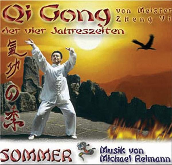 CD Musik Sommer